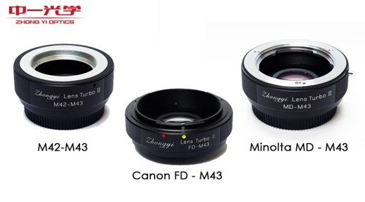 lens_adapters