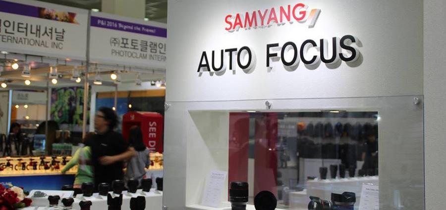 samyang-autofocus-lenses-for-nikon-f-mount